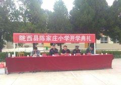 甘肃省陇西县公安局和平派出所在辖区学校开展法制教育宣传活动