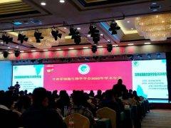 甘肃省细胞生物学学会2020年学术年会学术报告有亮点