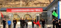 """米脂县张家塔村:挖掘大山里的""""宝藏"""""""