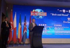 香港工商总会王福生会长与二十国驻华大使相聚广东