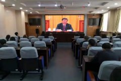 省残联组织机关干部职工收看全国脱贫攻坚总结表彰大会
