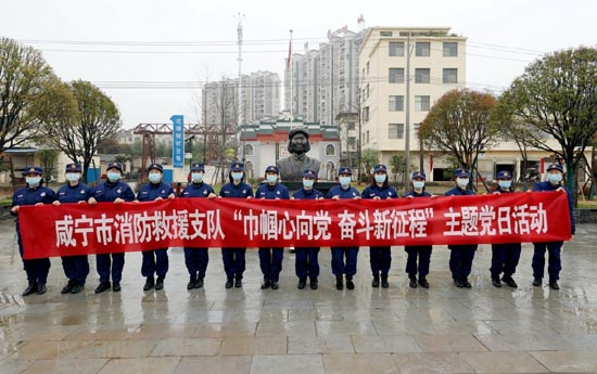 """湖北咸宁消防开展系列活动庆祝""""三八妇女节"""""""