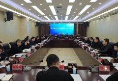 米脂县召开安全生产暨消防安全工作会