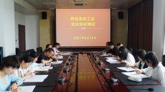 府谷县总工会开展党史学习教育大会暨知识测试活动