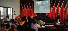 """义乌廿三里:红色电影""""飞入寻常百姓家"""""""