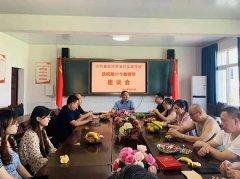 """大竹县经济开发区实验学校召开 """"庆祝第37个教师节""""座谈会"""